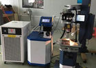 YAG Laser Welding Machine Advanced Automatic Light Shielding System With Arm