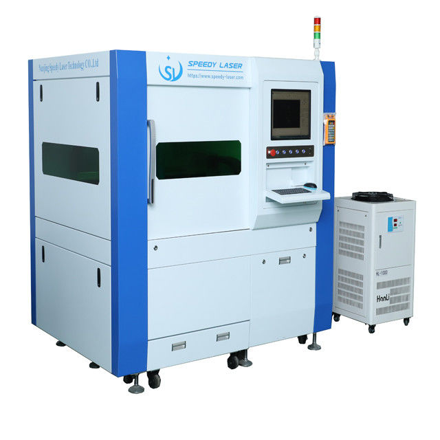 Nanjing Speedy Laser IPG 1000W 600*600mm high precision fiber cutting machine for cutting 4mm stainless steel