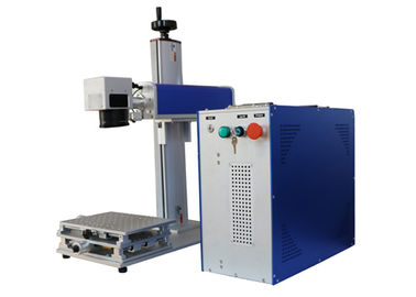 China 100W IPG Laser Part Marking Machines For Cutting 1 - 2 Mm Gold Silver Brass Metal distributor