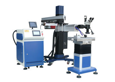 Crane Arm Laser Mould Welding Machine / Laser Welding Equipment For Large Molds