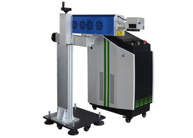 China Flying Line CO2 Laser Marking Machine High Precision With Conveyor Belt distributor